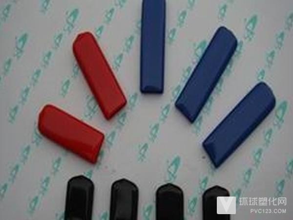 民辉浸塑-PVC护套 PVC护套标准 PVC电线护套