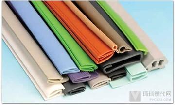 PVC装饰条 厂家直销高档PVC装饰条