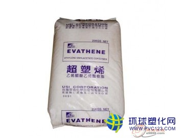 大量批发EVA塑料原料 EVA塑胶粒