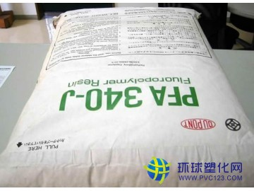 美国杜邦PFA 塑料王PFA  耐化学腐蚀性