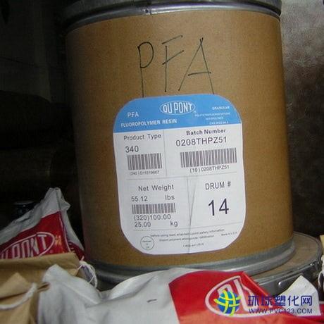 美国杜邦PFA 热性能美国杜邦PFA 耐侯性PFA