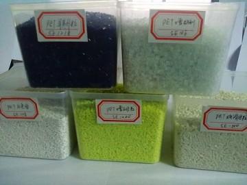 明欣塑胶原料 工程塑料  圣诺PET爽滑剂