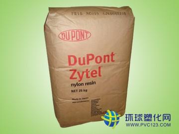 湘涟供应进口POM美国杜邦 100P塑胶原料
