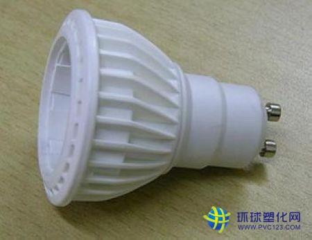 导热塑料LED灯壳优势在于散热性好