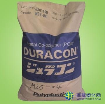 原厂原包日本宝理/POM/M90低价供应