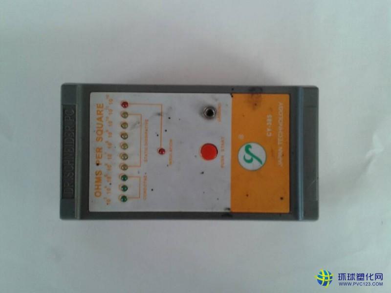 防静电测试仪价格  东莞防静电测试仪  测静电仪器