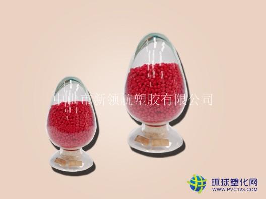 中山PVC电线电缆料 PVC电线电缆料价格