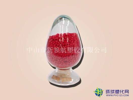 环保插头PVC塑胶粒料 中山PVC插头颗粒公司