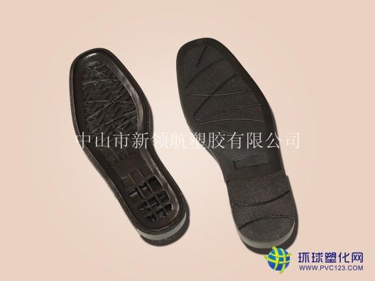 注塑鞋底PVC颗粒