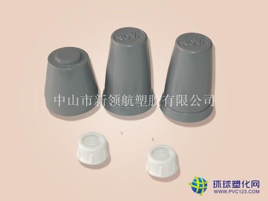 硬质管材PVC颗粒