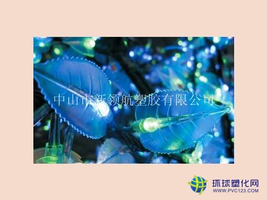中山LED灯带PVC颗粒
