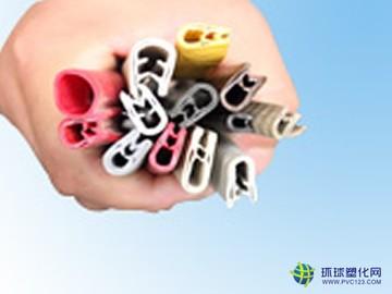 家具PVC雷火电竞app下载官方版条厂家直销 价格优惠