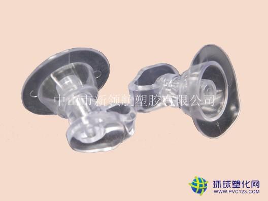 pvc颗粒加工厂提供高透明PVC塑胶颗粒