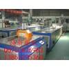 木塑异型材生产线/设备/机械/机器