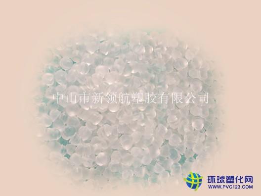 厂家供应环保高透明PVC颗粒