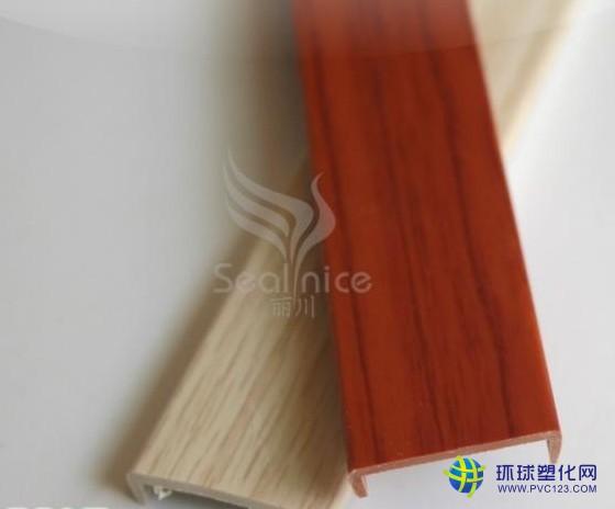 生态板家具封边条质量稳定
