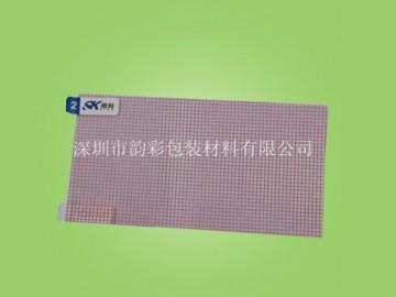 深圳韵彩PP塑料胶袋 质量保证 价低质优