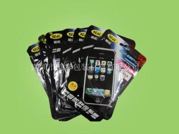 手机保护膜 pet保护膜生产厂家