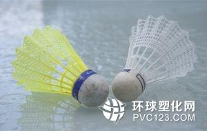 羽毛球专用料 羽毛球专用尼龙PA12