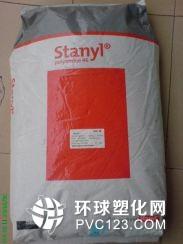 东莞樟木头供应PA46塑胶原料TE250F4
