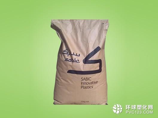 无卤加纤阻燃级PBT/耐热级原料