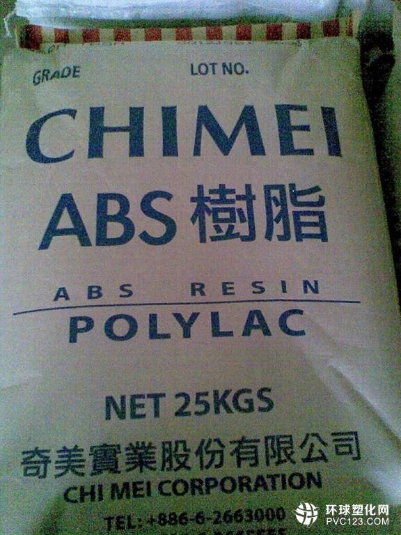 abs奇美765a原料 台湾奇美abs市场价格