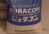 食品级pom 日本宝理POM U10-01