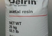 供应杜邦Delrin 150 POM 超耐磨级