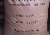 供应耐磨POM塑胶原料