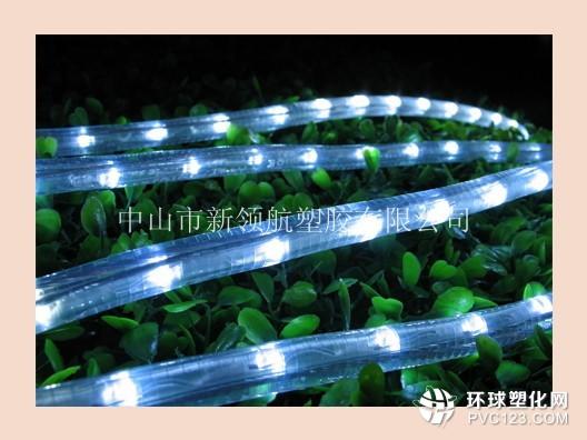 LED彩虹灯带PVC颗粒 透明聚氯乙烯塑料颗粒