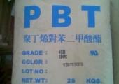 台湾长春PBT厂家