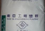 供应PBT台湾南亚