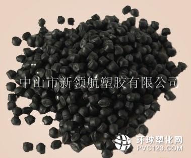 PVC电缆料生产工艺