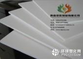 黑色PTFE板材,PTFE板,进口PTFE板材