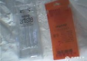 PVC塑料袋 东莞pvc袋