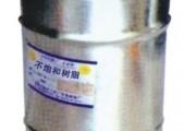 ★供应199耐热玻璃钢树脂
