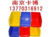 环球零件盒、磁性材料卡-南京卡博