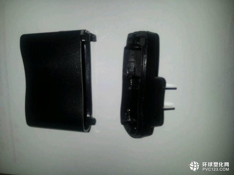 手机充电器外壳_产品相册
