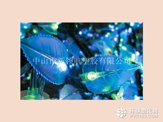 LDE彩虹燈PVC顆粒