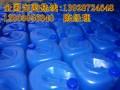 醇油增热稳定剂免费加盟,生物醇油乳化剂免费加盟