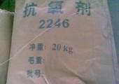 抗氧剂2246(BKF)