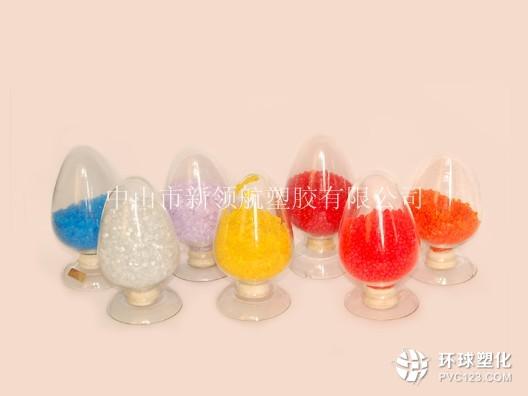 LED彩虹灯带的透明聚氯乙烯塑料颗粒