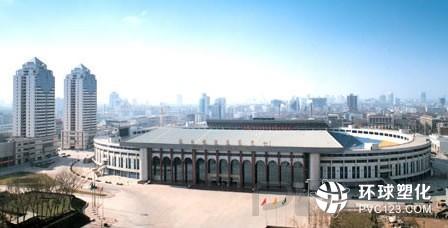 陕西国际展览中心