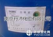 羧基丁苯胶乳 SD6516