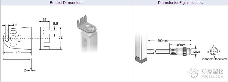 ep2系列光电区域传感器接线图