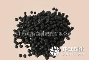 PVC电缆颗粒 PVC电线电缆颗粒优惠