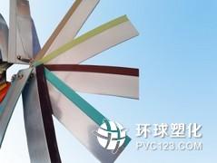 封边条生产厂供应PVC封边条