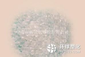 PVC塑胶颗粒限量供应