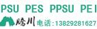 东莞市长安腾川塑胶经营部