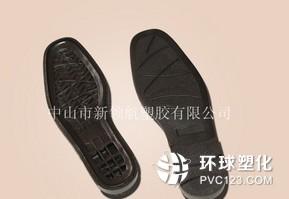 中山供应PVC注塑鞋底颗粒 鞋底专用PVC颗粒